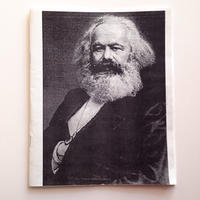 Untitled (Karl Marx) By Ari Marcopoulos