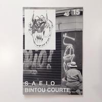 BINTOU COURTE  By SAEIO