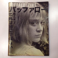 BUFFALO ZINE No.2