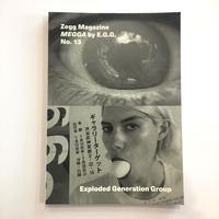 Zegg Magazine #13