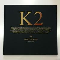 K2 / 石川直樹