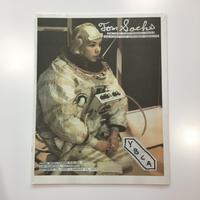 TOM SACHS / SPACE PROGRAM: EUROPA CATALOGUE