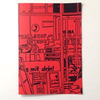 Me, Myselfie + I (Excerpt of GRR62) By Ingo Giezendanner