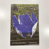 Pillow Mountain by Nora Halpern & Zuni Halpern
