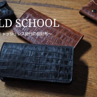 OLD SCHOOL-Croco-