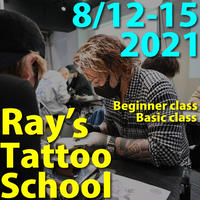 Ray's TATTOO SCHOOL -Basic class-(マシン付き)8/14-15