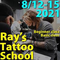 Ray's TATTOO SCHOOL -Beginner class-(練習セット付)  8/12-13