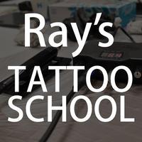 Ray's TATTOO SCHOOL -Beginner class-  2/9-10