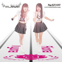 CDシングル Re:Jewel「Re:START」
