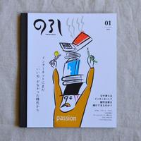 のろし vol.1