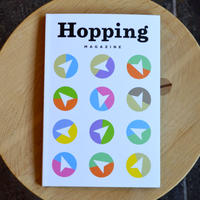 Hopping Magazine 創刊号