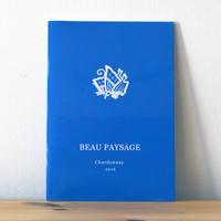 BEAU PAYSAGE Chardonnay 2016