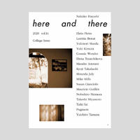 here and there vol.14