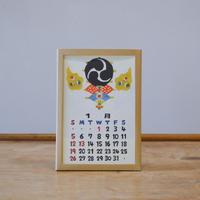 日本の手仕事カレンダー2020【卓上型】