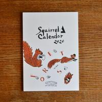 Squirrel カレンダー2020