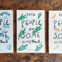 【限定版】people in somewhere / 高塩友美