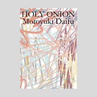 Holy Onion / 題府基之