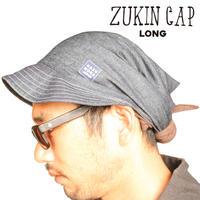 ZUKIN CAP デニム ストレッチ