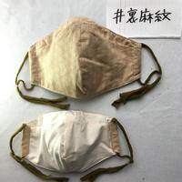 FACE GUARD 立体マスク 裏麻紋 コットン