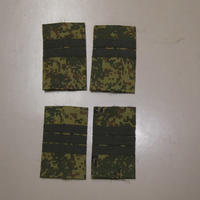 ロシア連邦軍 肩章 階級章 デジタルフローラ迷彩