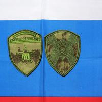 ロシア国家親衛隊 Rosgvardia (VV) 国内軍 官給品 両腕パッチ  A-tacs