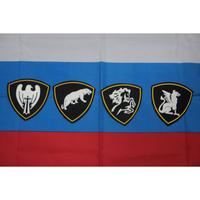 ロシア製 ロシア国内軍 部隊 パッチ