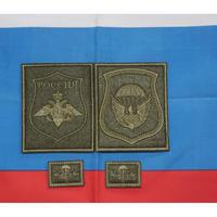 ロシア連邦軍 / 空挺軍 第106親衛空挺師団 袖・襟パッチセット
