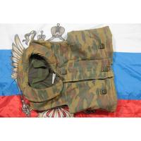ロシア連邦軍 実物 Armokom製 6b25-1 ボディアーマー 戦車/装甲車乗員用