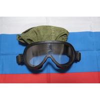 ロシア連邦軍 官給品 実物 Classcom製 6b50 ゴーグル ケース無し