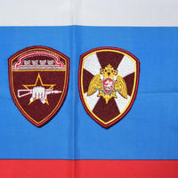 ロシア国家親衛隊 Rosgvardia (VV) 国内軍 官給品 両腕パッチ 制服用