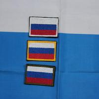 ロシア製 ロシアフラッグパッチ 国旗 ベルクロ付き