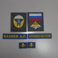 ロシア連邦軍 第7親衛空挺師団 第104親衛空中襲撃連隊 パッチセット  サブデュード/カラー