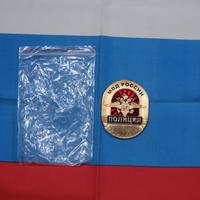 ロシア警察 MVD 内務省官給品 警察バッジ
