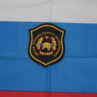 ロシア国家親衛隊 Rosgvardia (VV) Vityaz放出 官給品 パッチ