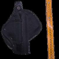 SOBR放出 SSO製 PYA MP-443 グラッチ用 ホルスター