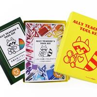 【教材セット】Ally Teacher's Tool Kit(小学校版)【ご購入】