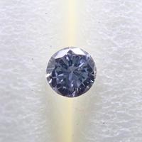 【1/29掲載】ヴァイオレットダイヤモンド 0.051ctルース(FANCY GRAYISH VIOLET, SI1)