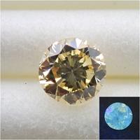 【8/14掲載】イエローダイヤモンド 0.314ctルース(FANCY LIGHT YELLOW, VS2,蛍光性:MEDIUM YELLOWISH GREEN)
