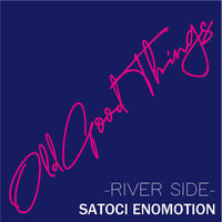 O.G.T PRIVATE MIX (RIVER SIDE) CD