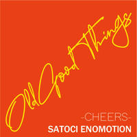 O.G.T PRIVATE MIX (CHEERS) CD