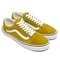VANS (OLD SKOOL) MASTARD