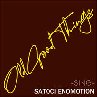 OldGoodThings PRIVATE MIX (SING)