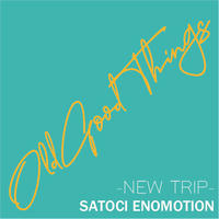 OldGoodThings PRIVATE MIX (NEW TRIP)