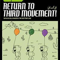 the pillows「RETURN TO THIRD MOVEMENT! Vol.2」Blu-ray
