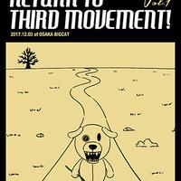 the pillows「RETURN TO THIRD MOVEMENT! Vol.1」DVD