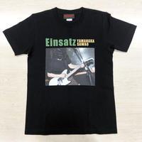 アインザッツ  Tシャツ