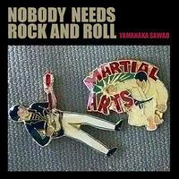 「ロックンロールはいらない」CD+DVD