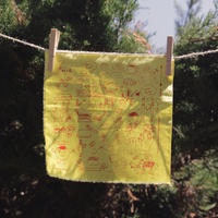 Nachan's Handkerchief (2018)