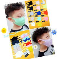 エアロシルバー3D機能性メッシュマスク(子供用)