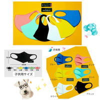 エアロシルバー3D機能性マスク(子供用)